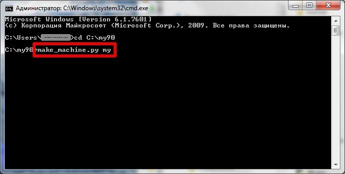 1 как запустить командную строку от имени администратора в windows xp