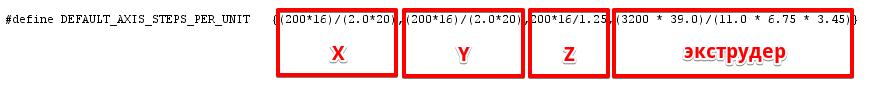 Marlin _ Arduino 1.6.0 2015-03-18 14.59.23