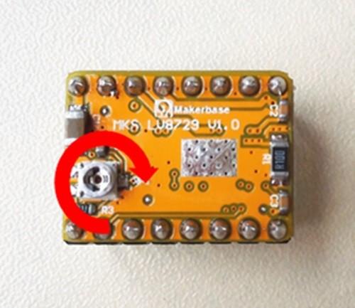 Настройка тока на LV8729