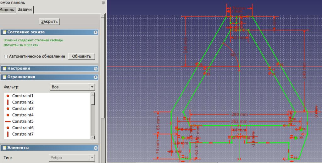 FreeCAD. Создание рамы 3D принтера