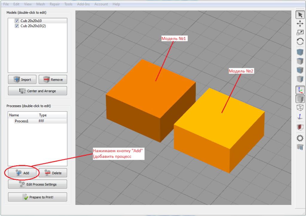 Simplify3D. Часть 4. Поддержки и процессы