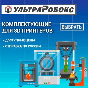 интернет-магазин Ultrarobox