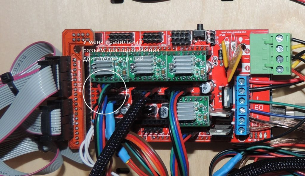 3D принтер с кинематикой H-BOT, на рельсах в корпусе ULTi / нестандартный Спринтер